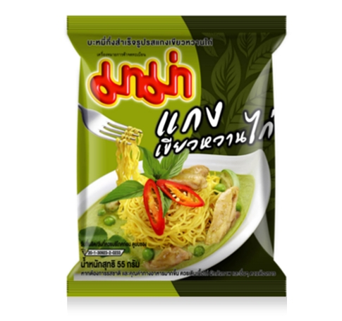 Mama green curry - 3 buste da 55 gr.