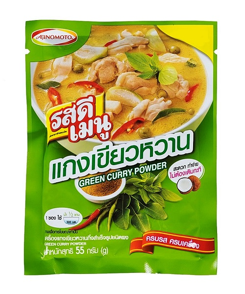 Green curry in polvere - Rosdee 55g.