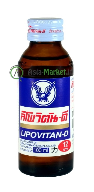Lipovitan-D energy drink - 100 ml.