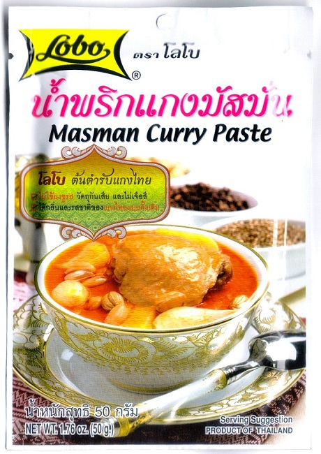 Massaman curry paste - Lobo 50 gr.