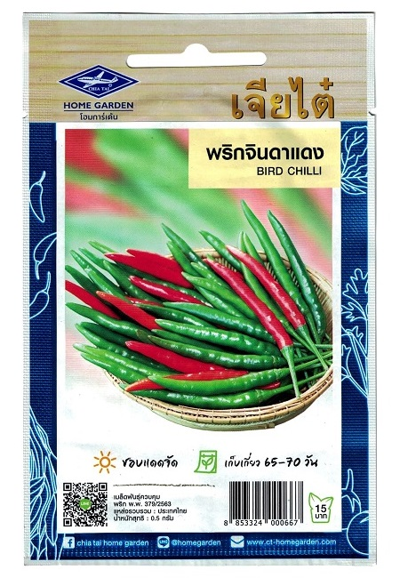Semi di Peperoncino Thai Bird Chilli - Chia Tai