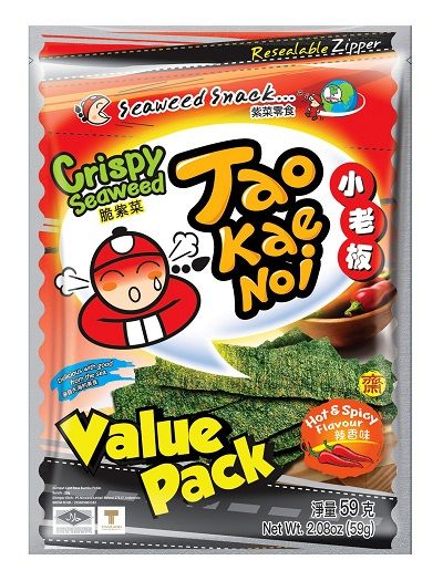 Snack di alghe croccanti gusto Hot and Spicy - Taokaenoi 59 g.
